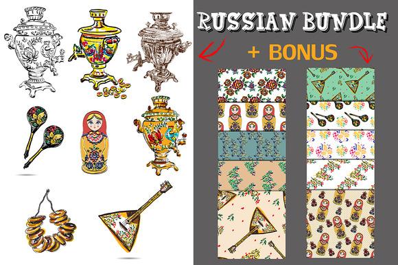 Russian Vector Bundle