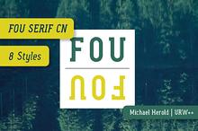 Fou Serif CN Volume