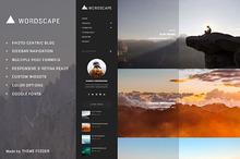 WordScape - A WordPress Blog Theme