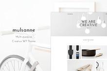 Mulsanne - Multi-purpose WP Theme