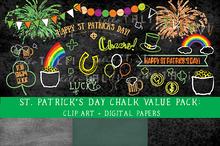 St Patrick's Day Chalkboard Clipart