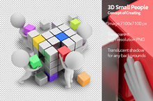 3D Small People - Creating