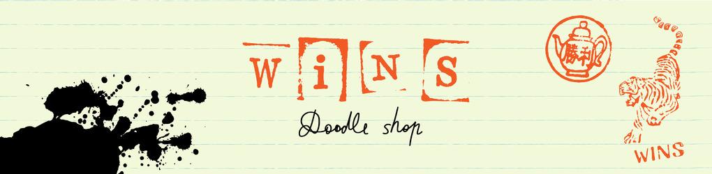 WINS Doodle shop