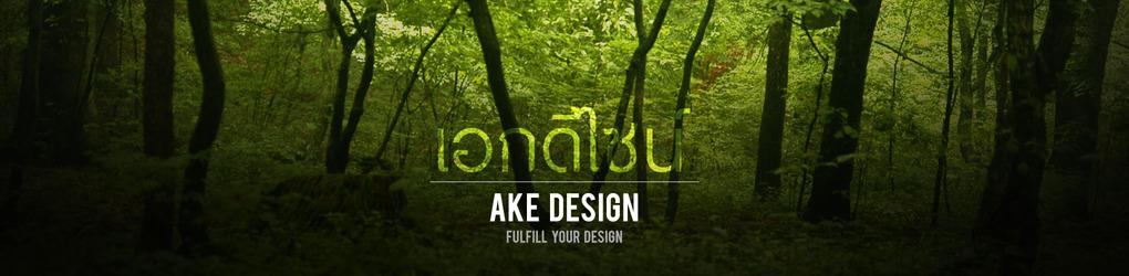 Ake Design