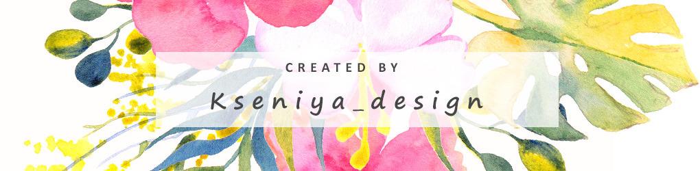 Kseniya_design