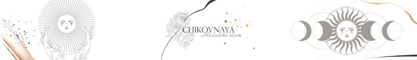 Chikovnaya