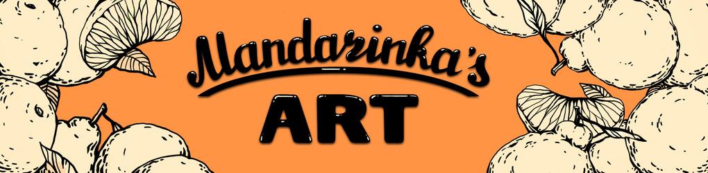Mandarinkas art