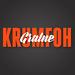 KrumfohGralne