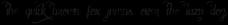 Amora 2 Glypth Inline Grunge