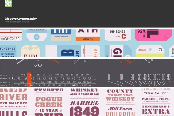 designnews-hfco