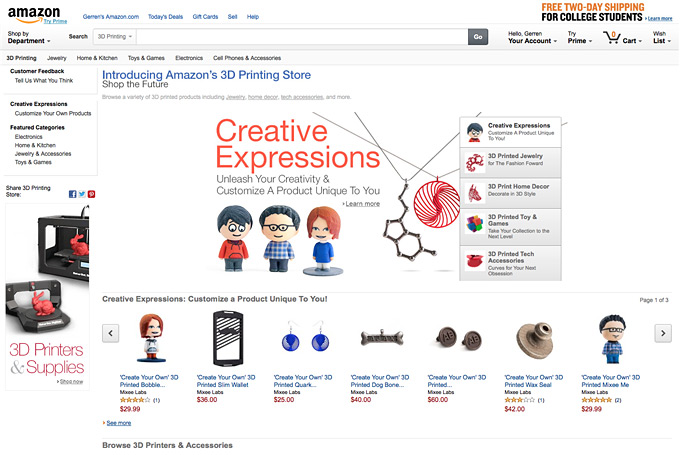 designnews-amazon3dprinting