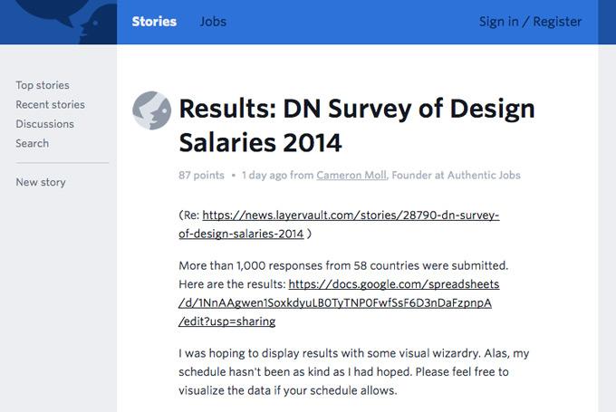 designnews-designsurvey