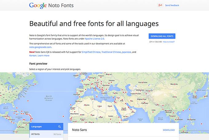 designnews-googlenoto