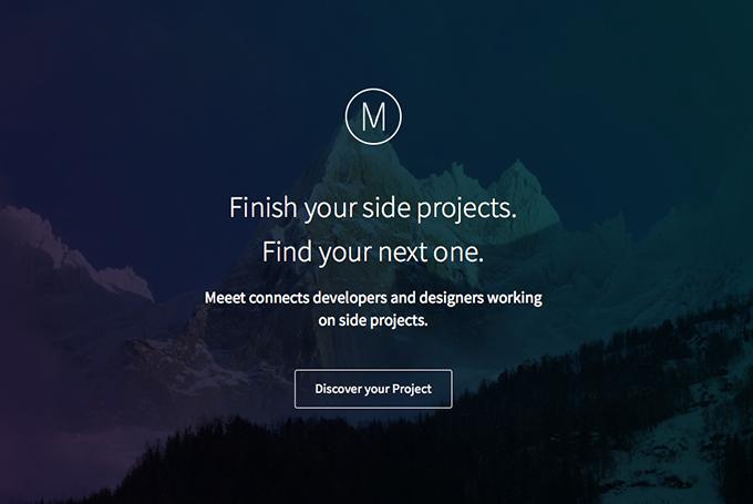 designnews-meet