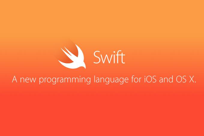 designnews-swift