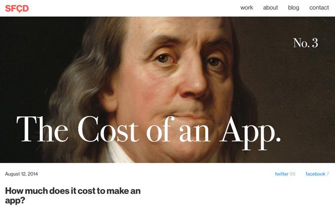 designnews-costofapp