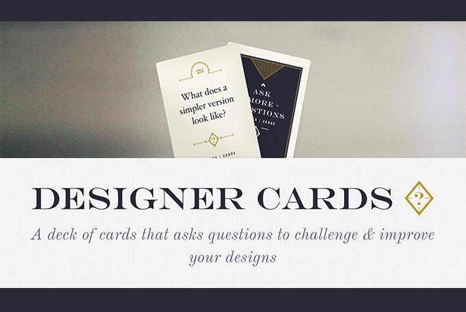 designnews-designercards