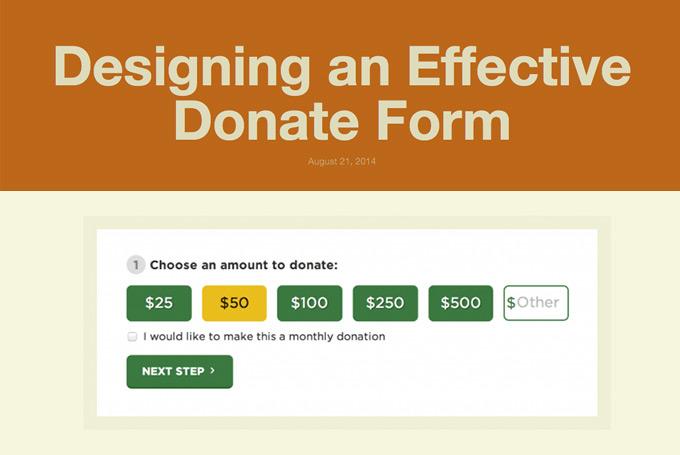 designnews-donateform