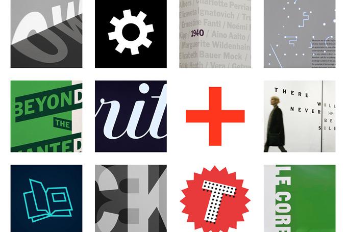 designnews-momadesign