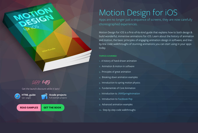 designnews-motiondesign2