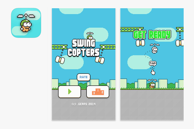 designnews-swingcopters