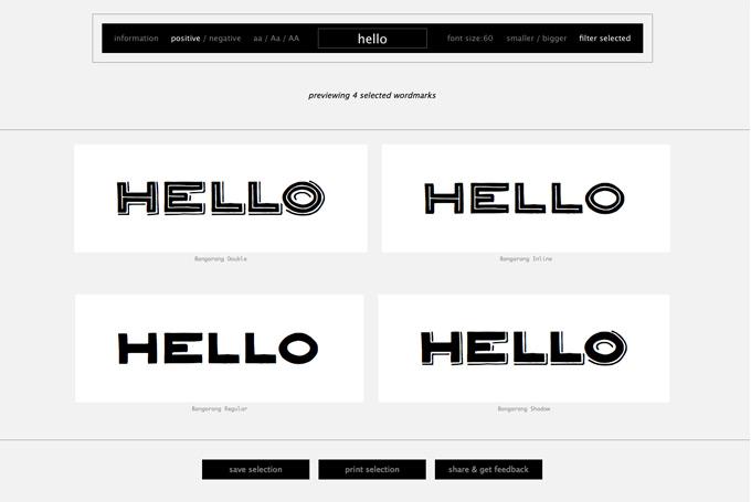 designnews-wordmark