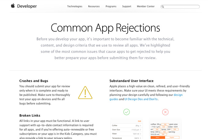 designnews-apprejections