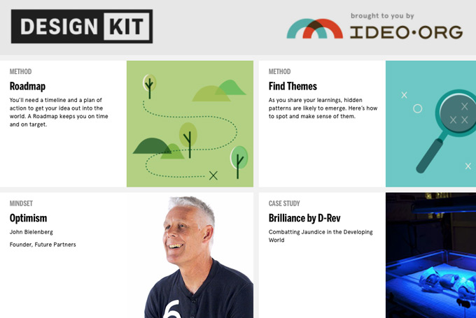 designnews-designkit