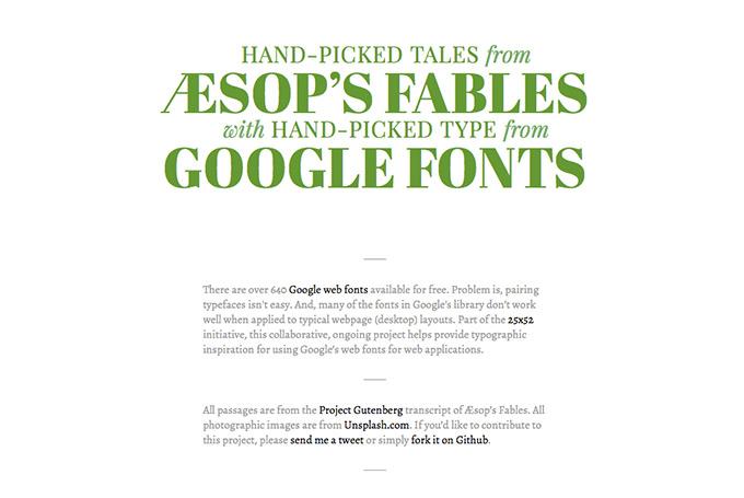 designnews-googlefonts