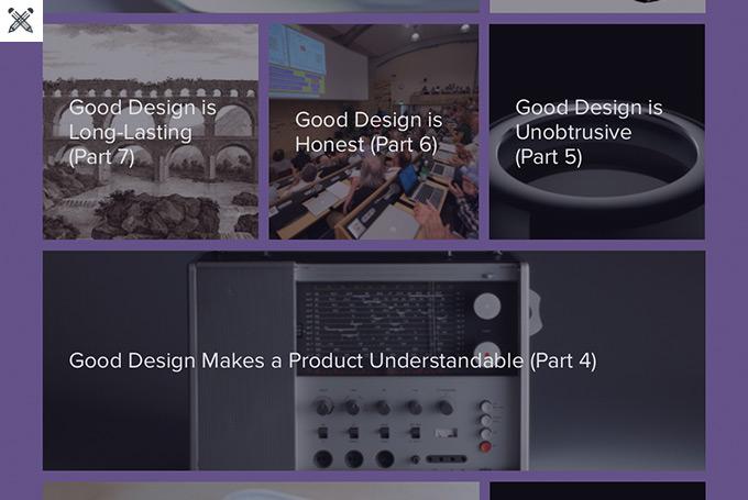 designnews-industry