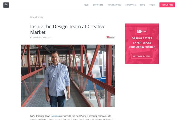 designnews-invision