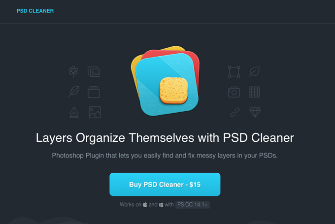 designnews-psdcleaner