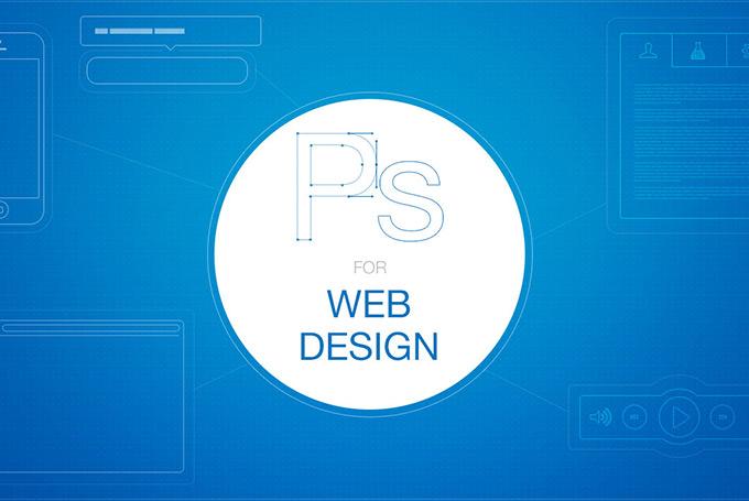 designnews-psforwebdesign