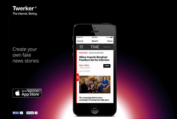 designnews-twerker