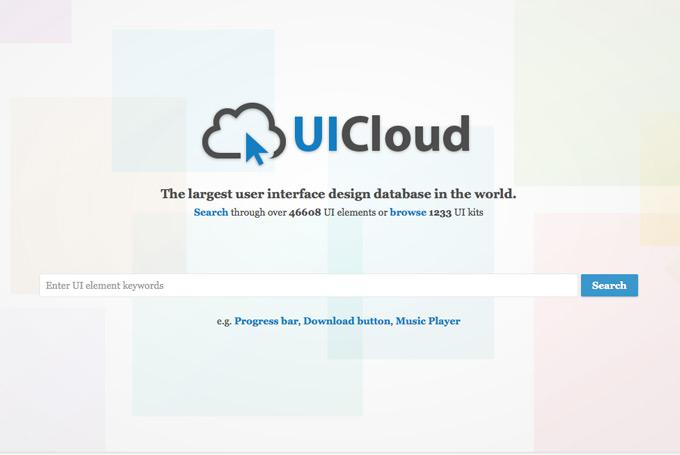 designnews-uicloud