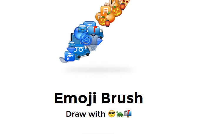 designnews-emojibrush