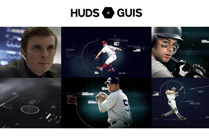 designnews-hudsguis