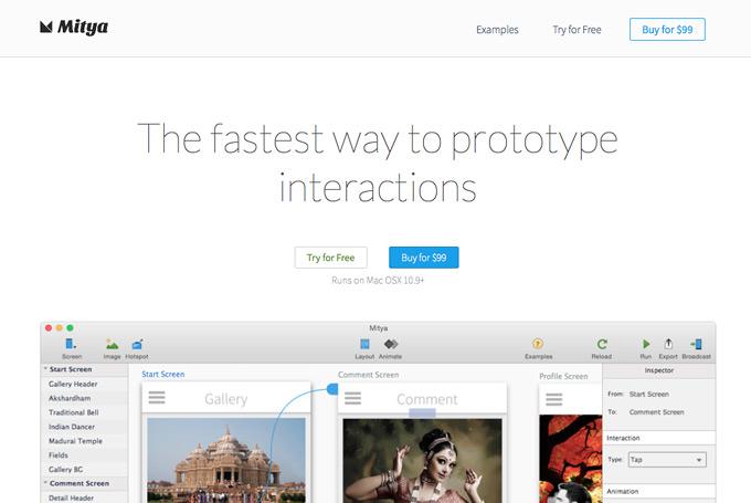 designnews-mitya