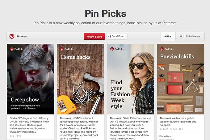 designnews-pinpicks