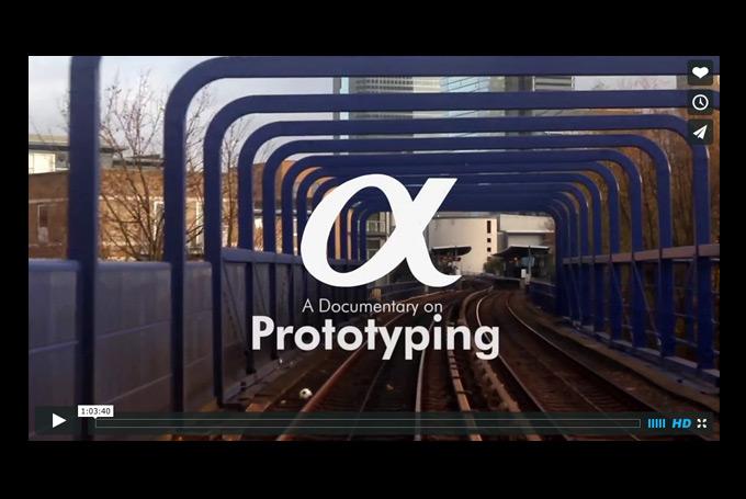 designnews-prototype