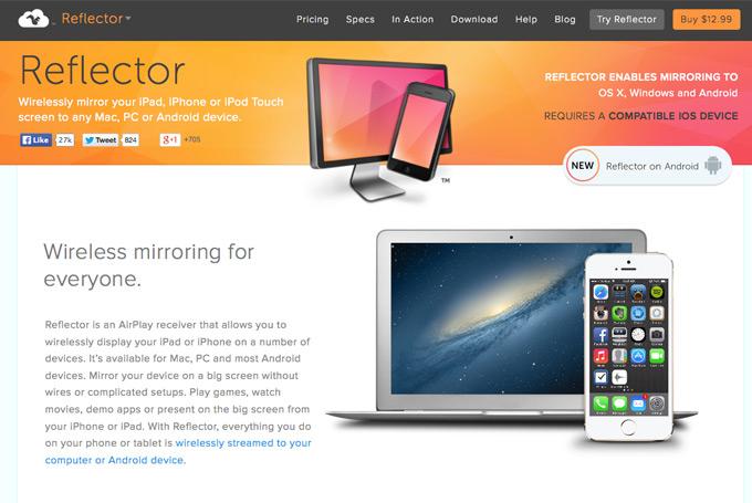 designnews-reflector