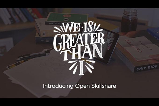designnews-skillshare