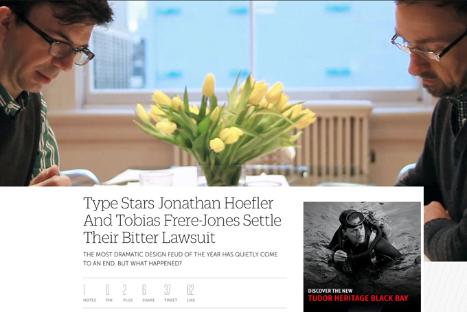 designnews-typelawsuit