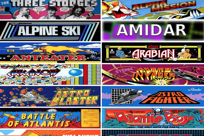 designnews-arcade