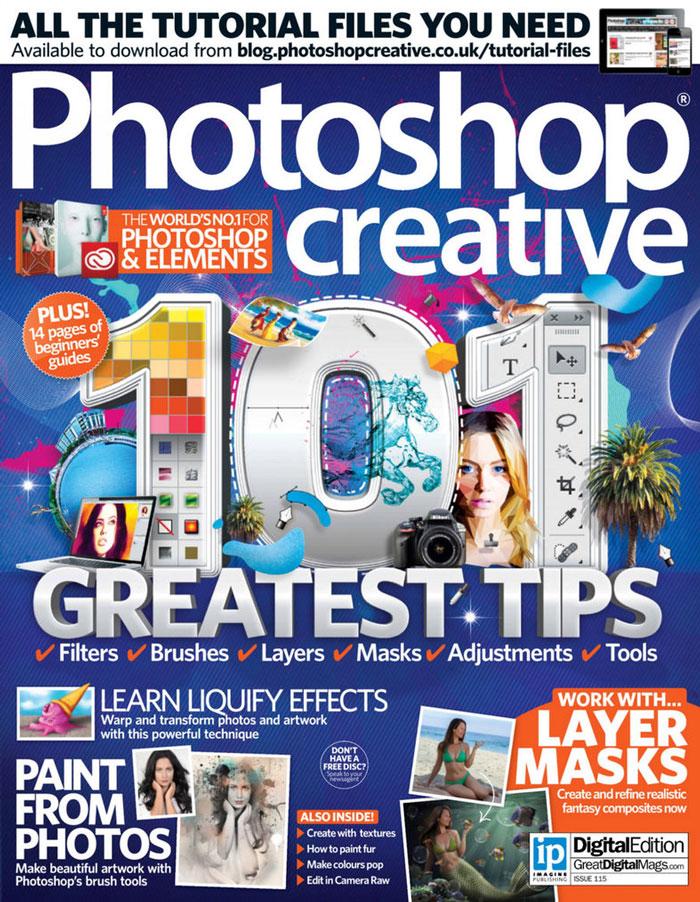 Designer_Magazines-2