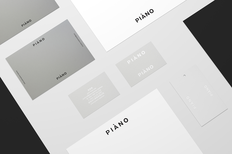 Branding for Piàno Piàno by Weidemüller