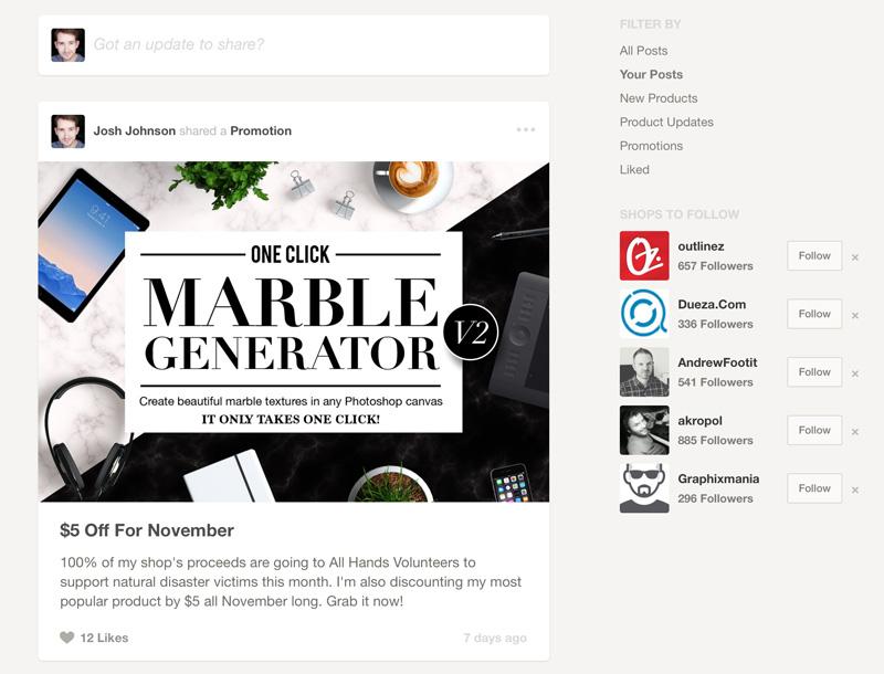 blog-shopupdates-2