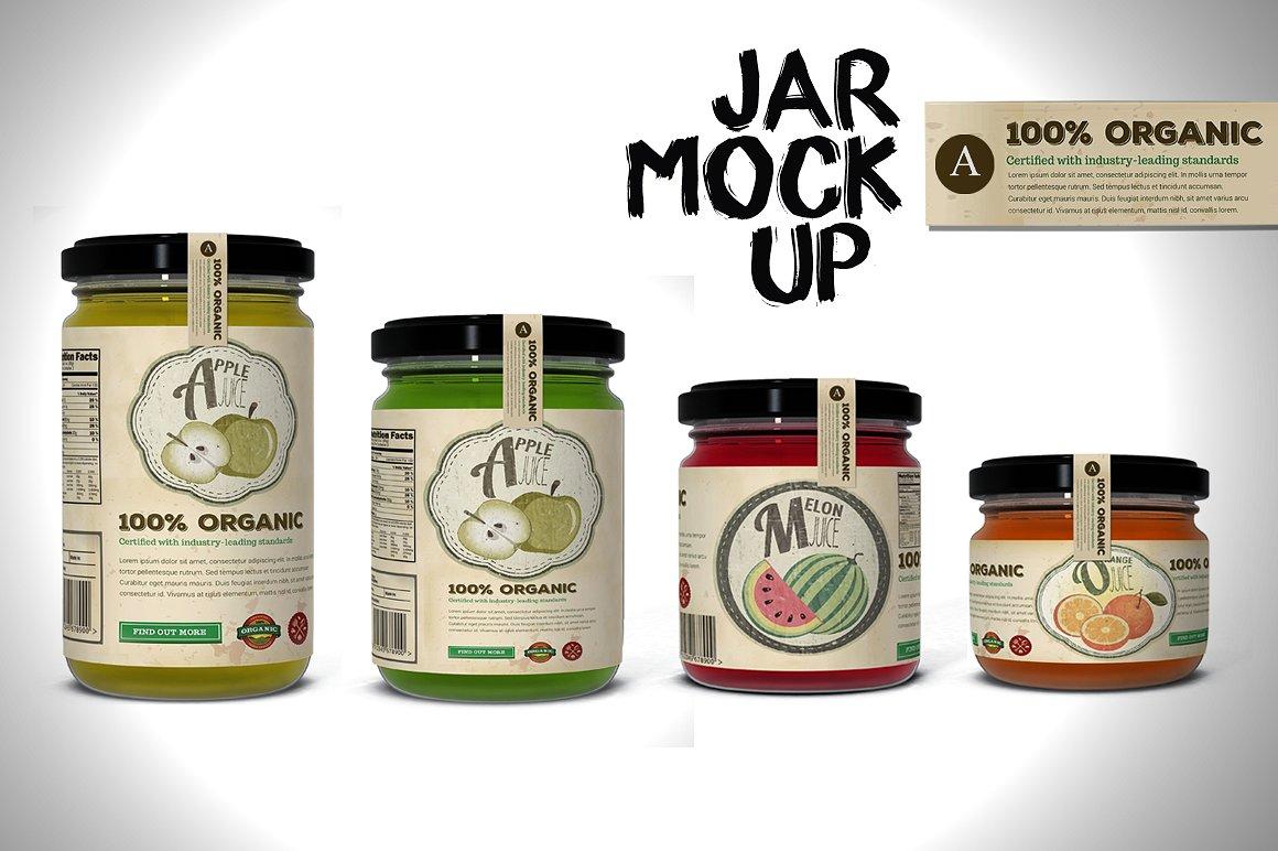 Four jar mockup