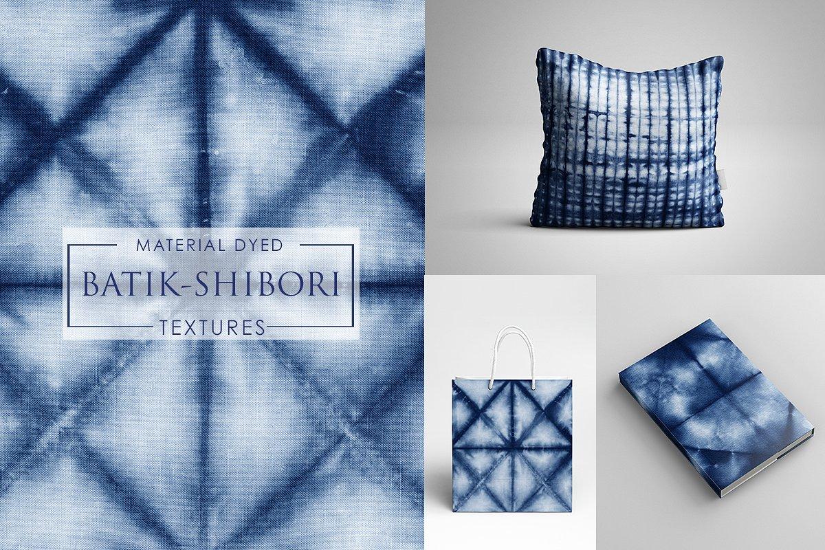 Shibori Batik