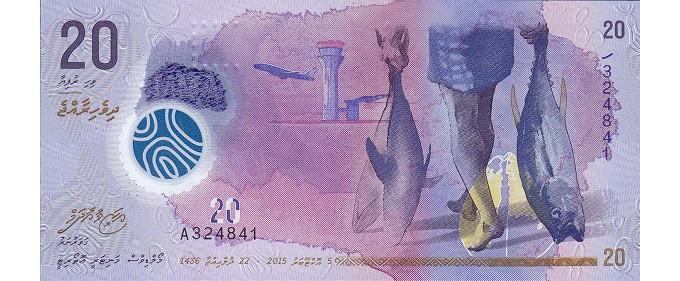maldives ruffiya